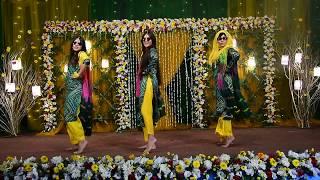 Desi Best Holud Dance Profermance