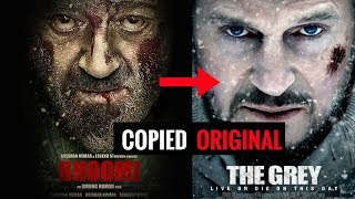 Bhoomi :COPIED Bollywood Posters Compilation | Movie posters which are COPIED/ INSPIRED BY BOLLYWOOD
