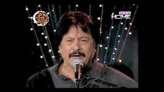 New song Attaullah Khan Esakhelvi   2017 | Popular Pakistani Romantic Sad Songs,Letest song 2017