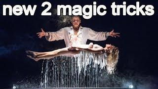 magic 27 .নতুন জাদু যা আপনি কখনো দেখেন নাই । magic tricks রানা দেখলে পুই মিচ ।