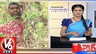 Bithiri Sathi Review On RGV's Killing Veerappan || Bithiri Sathi Fun With Savitri || Teenmaar News