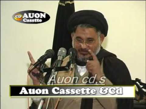 Majlis No.1 2007 Alamaat e Zahoor e Mehdi a.s Allama Hassan Zafar Naqvi