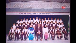 Ideal Indian School My Class Photo