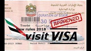 Good News For Tourist Visa Visitor In UAE 2018   Dubai New Rule For Visit Visa 2018 technical Fahim