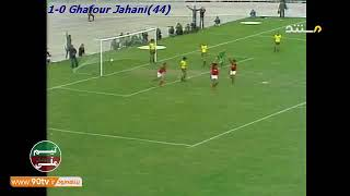 QWC 1978 Iran vs. Australia 1-0 (25.11.1977) (re-upload)