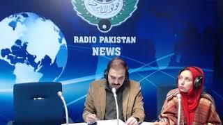 Radio Pakistan News Bulletin 8 PM (25-02-2018)