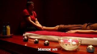 Тайский массаж ног, Семья персональных салонов Thaisabai, Киев
