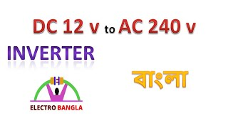 Inverter in bangla . basic details