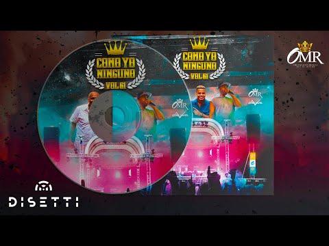 Eddy Jay - Tiquitiqui [Rey Vol 61] [Con Placas]