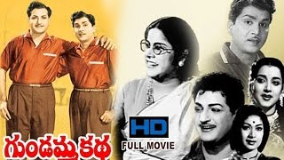 Gundamma Katha | 1962 Telugu HD Full Movie | NTR | Nageswara Rao | Savitri | Jamuna | ETV Cinema