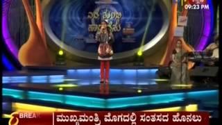 Sunidhi G Performance in Yede Thumbi Haduvenu 2015 Omme baaro Omme Baaro Round 2