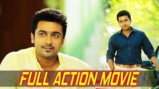 Surya Super Hit Telugu Full HD Movie | Surya | Nayantara | Theatre Movies