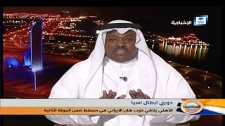 حديث ناقدي المنتصف عن قضية سعيد المولد