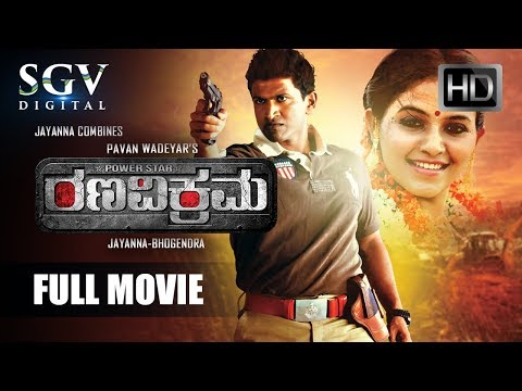 Xxx Mp4 Ranavikrama Kannada Full HD Movie Kannada New Movies Puneeth Rajkumar Ada Sharma Anjali 3gp Sex