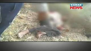 Public Thrashed Dacoits To Death In Nayagarh: LIVE VIDEO
