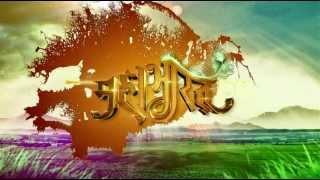Mahabharat - Teaser