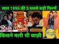 Top 5 Bollywood Movies Of 1995 | Hit Or Flop | With Box Office Collection