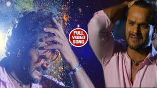 Khesari Lal Yadav का अब तक सबसे दर्दभरा गीत -Kismat Ba Dele Daaga- Kajal Raghwani -Bhojpuri Sad song
