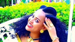 Afewerki G/ Kidan - Mizer | ሚዘር - New Ethiopian Tigrigna Music 2017 (Official Video)