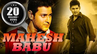 Mahesh Babu (2017) Latest Movie in Hindi Dubbed Full | Mahesh Babu South Movies Hindi Dubbed