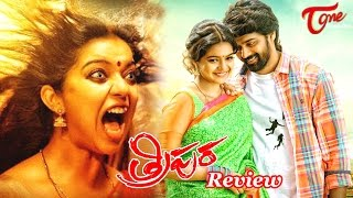 Tripura Movie Review | Maa Review Maa Istam