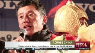Chinese sailor Guo Chuan missing in the Pacific Ocean