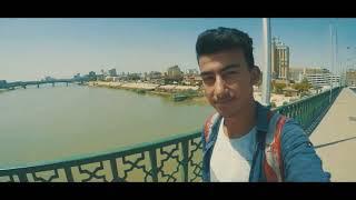 Mc Anhar & Ibrahim Ali Al-khafaji فرة بنص بغداد  & فيديو كليب راب عراقي هادف