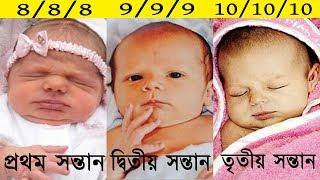 ৭ টি অজানা তথ্য || TOP 7 Mind Blowing Facts You Never Know | Surprising Facts In Bengali | Bangla