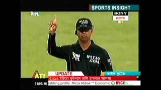 BANGLADESH CRICKET NEWS BY MUSTAFIZ T20 IPL