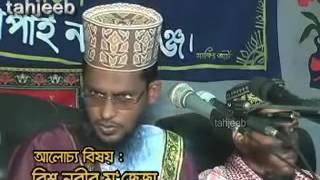 Bangla Waz Jiaul Islam,,বাংলা ওয়াজ মাওলানা জিয়াউল ইসলাম,,অনেক সুন্দর ওয়াজ দেখুন।