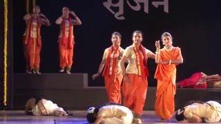 Kathak dance: Prajakta Raj (Atre) Ramayan