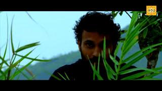 Malayalam Full Movie 2013 - Silent Valley - Romantic Scene 9/21