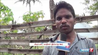 Hill village in Thiruvannamalai gets power after 67 years of independence | TN| News7 Tamil |