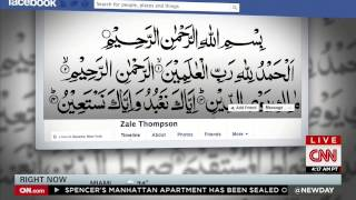 NYC Hatchet Attacker's Facebook Page Featured Islamic Warrior