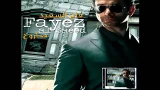 Fayez Al Saeed...Makamat | فايز السعيد...مقامات