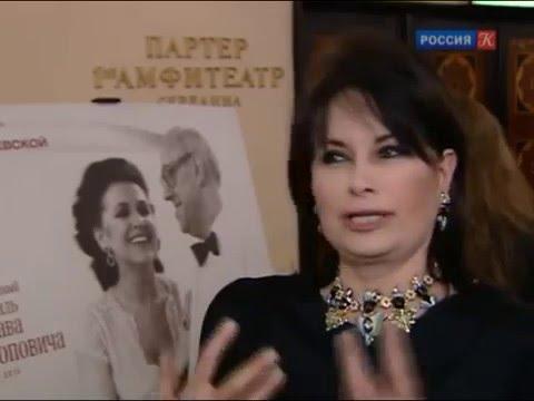 TV Kultura AIDA Moscow Tchajkovsky Hall 30 03 2016