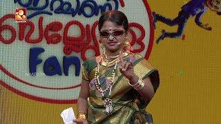 Ann Jewl   Immini Balyoru Fan   ഇമ്മിണി ബല്ല്യോരു  fan   #AmritaTV