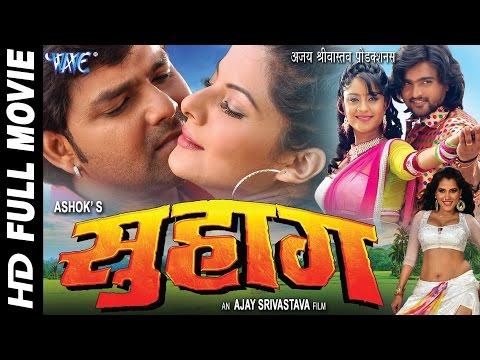 Xxx Mp4 सुहाग Suhaag Super Hit Bhojpuri Full Movie Pawan Singh Bhojpuri Full Film 3gp Sex