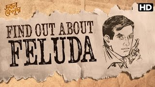 Double Feluda Bengali Movie 2016 | Find Out About Feluda | Sri Sandip Ray