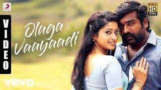 Karuppan - Olaga Vaayaadi Tamil Video | Vijay Sethupathi | D. Imman