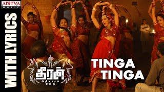 Tinga Tinga Song With Lyrics || Theeran Adhigaaram Ondru Movie || Karthi, Rakul Preet || Ghibran