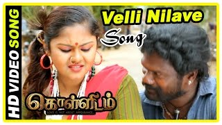 Kollidam Movie Scenes | Nesam Murali in disguise | Velli Nilave Song | Murali and Luthiya get close