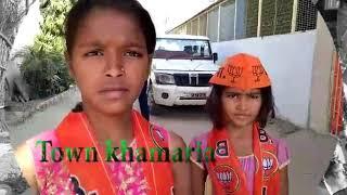 Ram Sajivan maurya || BJP advertising 2017|| Carpet City Khamaria Bhadohi ||Sanju-it