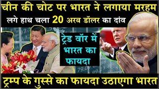 US और चीन के बीच छिड़ी जंग का फायदा उठाया भारत होगा अरबों का फायदा India offers soybean exports China