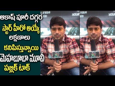 Xxx Mp4 Mehbooba Public Talk Public Response Akash Puri Neha Setty Puri Jagannadh SS Tv 3gp Sex