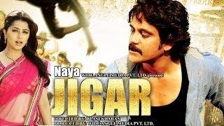 Naya Jigar - Full Length Action Hindi Movie