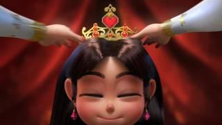 مغامرات  برينسس أميرة (مقطع صغير)