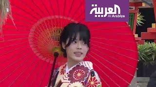 صباح العربية: في أحياء كيوتو اليابانية القديمة