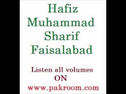 Xxx Mp4 Khanay K Adaab Part 1 کھانے کے آداب By Hafiz Muhammad Sharif Faisalabad 3gp Sex