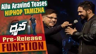 Allu Aravind Teases Hiphop Tamizha At Dhruva Pre Release Function || Ram Charan, Rakul Preet